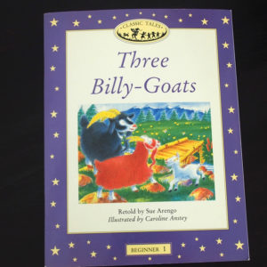 3匹のヤギのガラガラドン