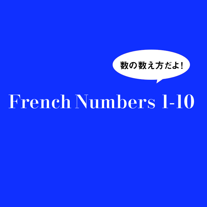 counting(french)