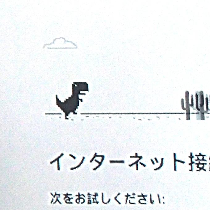 ティラノサウルス、ゲーム