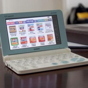 小学生用電子辞書